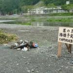2011年6月23日 大槌川河川敷にて