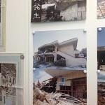 震災発生2