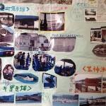 山田町魚市場