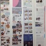 岩手県山田町の「今」を伝える情報誌 やまだ 2012 vol.1