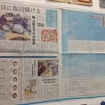 2012年3月11日3県4紙合同:プロジェクト紙面展示2