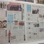 2012年3月11日3県4紙合同:プロジェクト紙面展示1